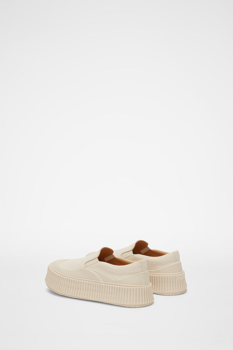 Sneakers, beige, large